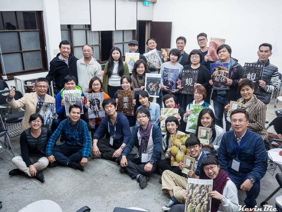 2017年,和日本《東北食通信》創辦人高橋博之團隊,及東海大學師生交流